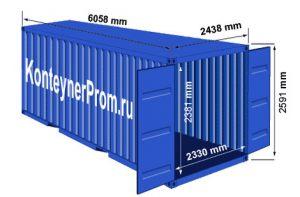 konteyner_20_tonn_sxema